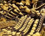 اخرین قیمت طلا و سکه امروز چهارشنبه 8 ابان + جدول