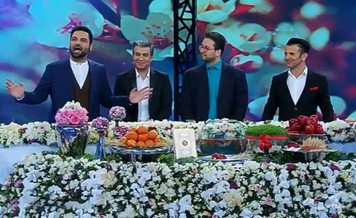 کردی رقصیدن احسان علیخانی و امین حیایی در ویژه برنامه نوروزی شبکه ...