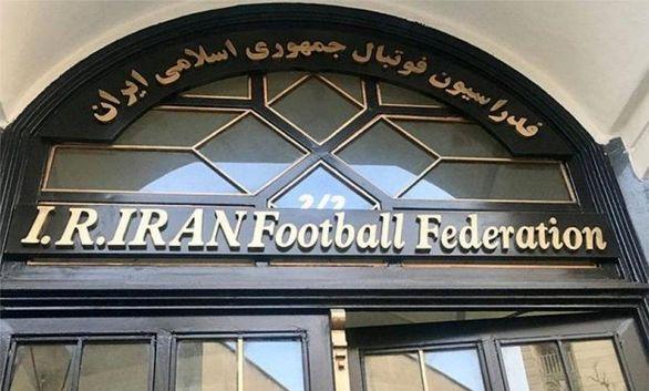 تاریخ برگزاری مجمع انتخاباتی فدراسیون فوتبال مشخص شد