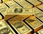 نرخ ارز دلار سکه طلا یورو | دوشنبه 6 اردیبهشت | 1400/2/6