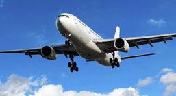 پروازهای خارجی افزایش یافت