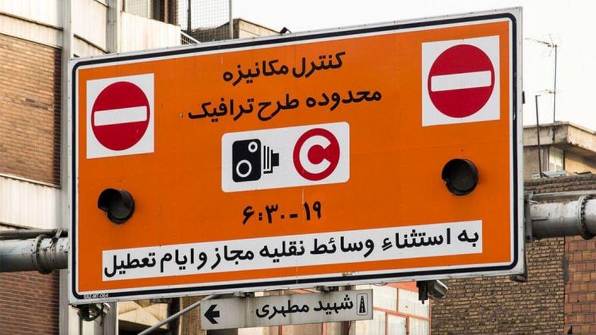 اجرای طرح ترافیک از عید فطر + جزئیات