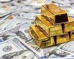 تازه ترین نرخ طلا ، دلار و سکه در بازار سه شنبه 23 مهر + جدول