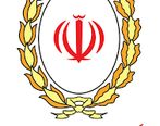 آغاز طرح پایش ۱۴۰۰ در بانک ملی ایران