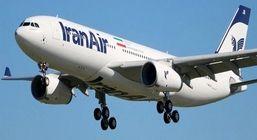 کاهش ۵۶ درصدی پروازهای فرودگاه قشم در نیمه نخست امسال