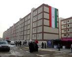 آغاز ساخت 1500 واحد مسکن ملی در تهرانسر