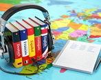 پر مخاطب ترین زبان های دنیا که فارسی زبانان از آن بی خبرند!
