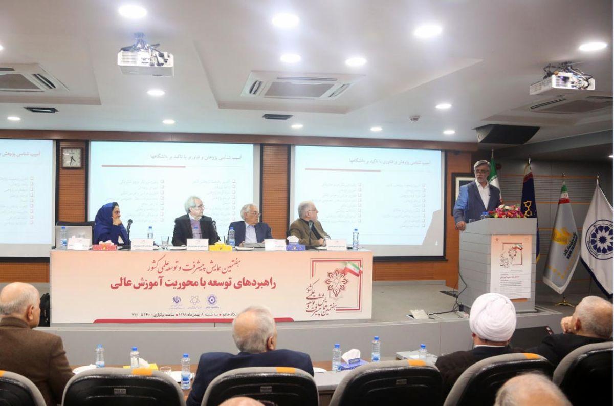 هفتمین همایش ملی پیشرفت و توسعه علمی کشور برگزار شد
