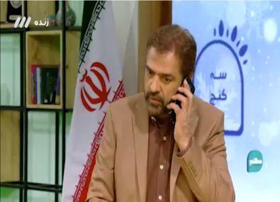 تلفن صحبت کردن فیروز کریمی در برنامه زنده + فیلم