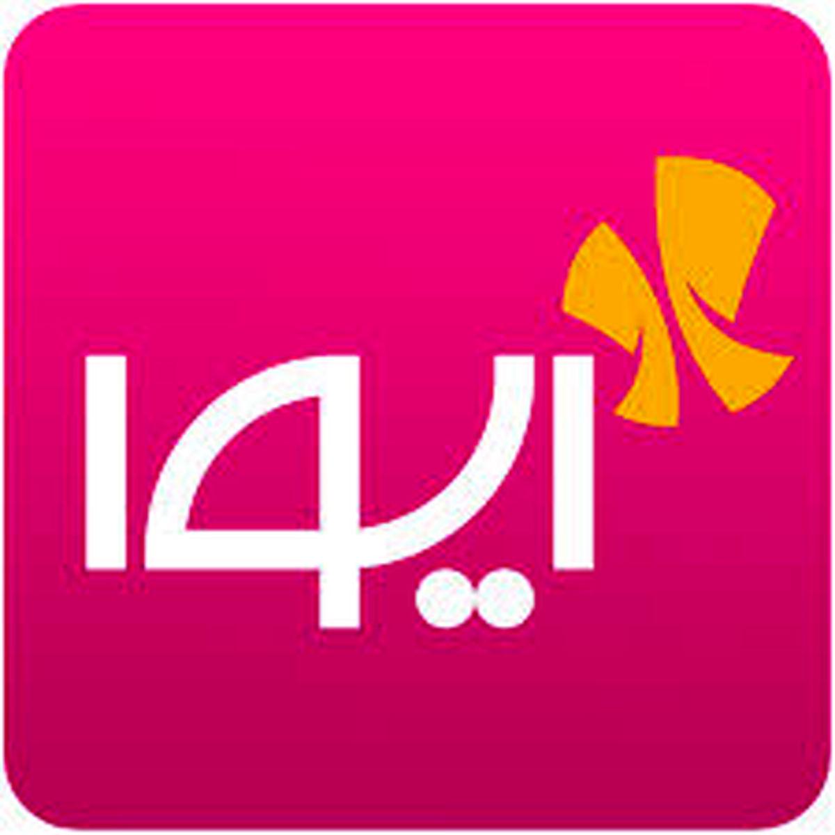 امکان پرداخت اقساط تسهیلات بانک ملی ایران با اپلیکیشن «ایوا»