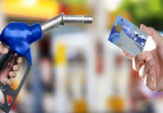 به خاطر بنزین در صف نایستید