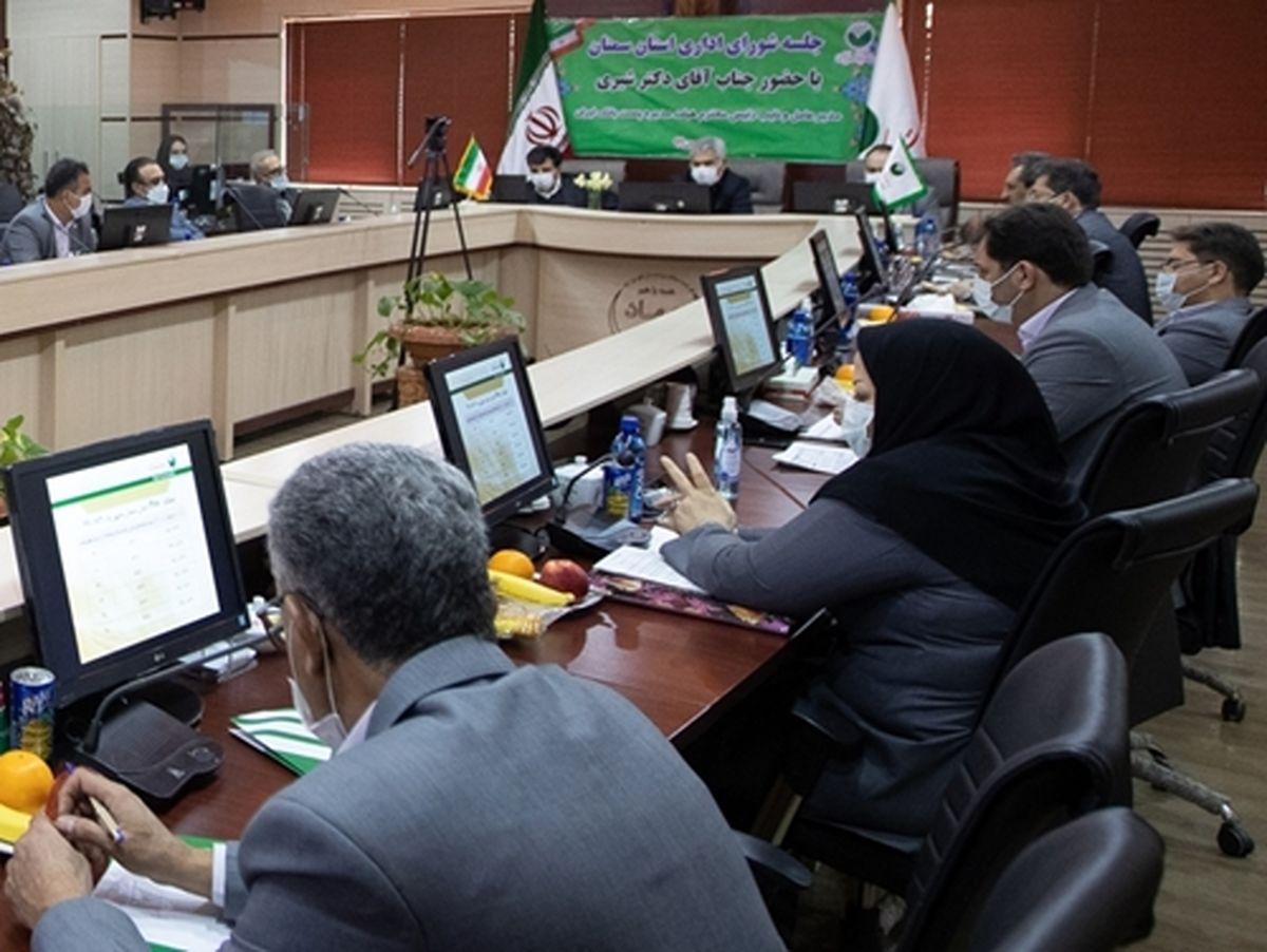 جلسه شورای اداری پستبانک استان سمنان با حضور مدیرعامل، عضو هیأت مدیره و مدیران ستادی برگزار شد