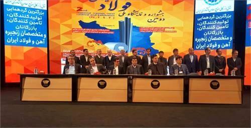 امضا قرارداد بومی سازی ماشین ریخته گری خط تولید فولاد خوزستان