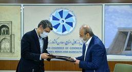 امضای تفاهمنامه همکاری میان انجمن روابط عمومی ایران و موسسه آموزش اتاق تهران