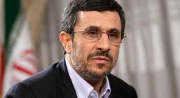 تسلیت احمدینژاد برای مرگ کوبی برایانت