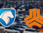 خودروهای فروش فوق العاده ایران خودرو و سایپا اعلام شدند
