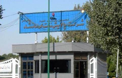 اقدامات موثر و پیشبردهای خوب پالایشگاه نفت کرمانشاه پس از واگذاری به بخش خصوصی