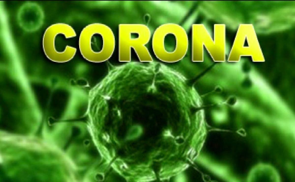 شمار قربانیان ویروس کرونا به ۱۵۲۳ تن رسید