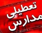 مدارس ۱۲ شهرستان آذربایجان غربی تعطیل شد