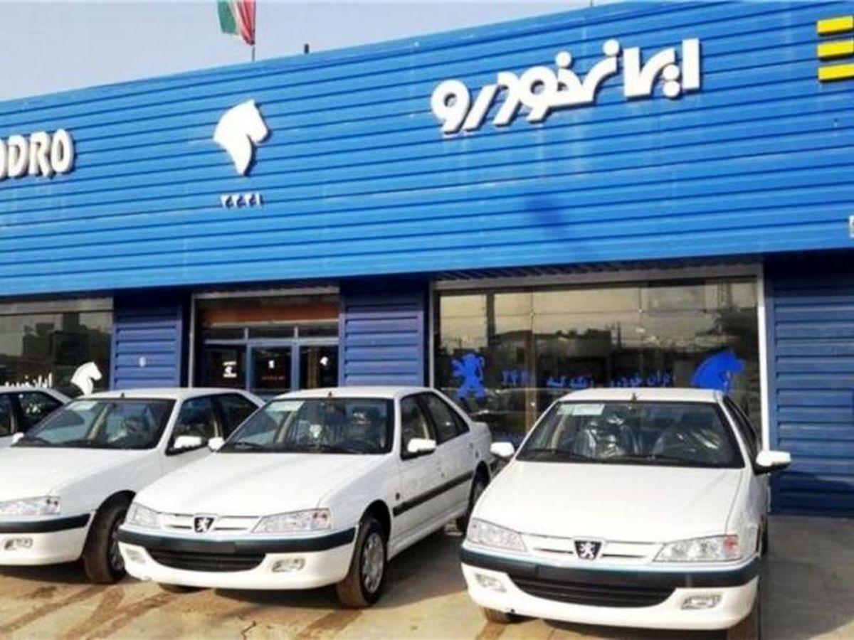 قیمت جدید ۵ محصول ایران خودرو اعلام شد + جدول