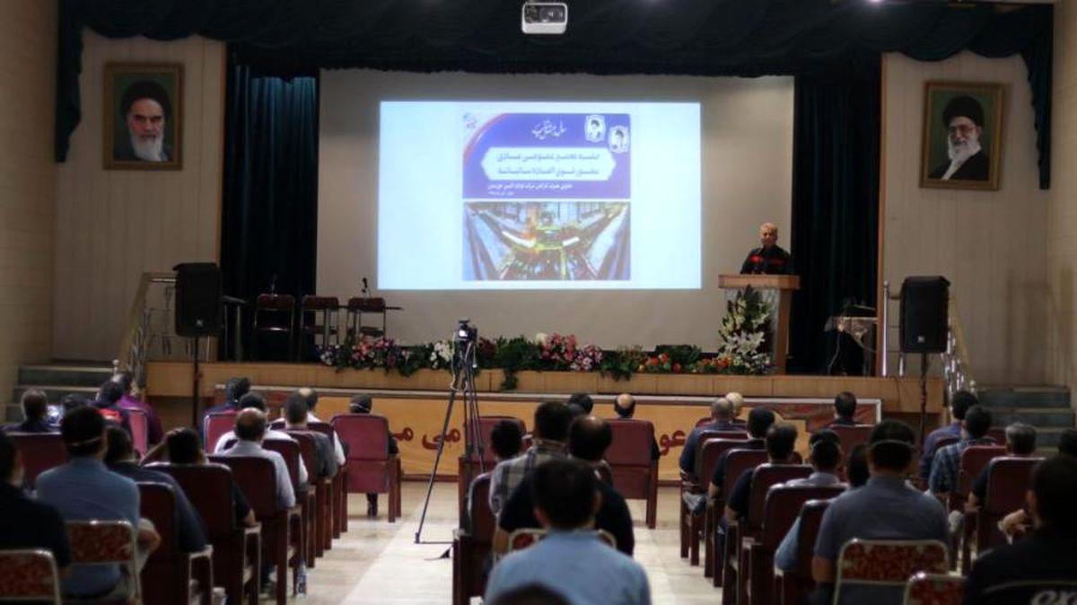 مجمع عمومی عادی سالیانه تعاونی مصرف کارکنان شرکت فولاد اکسین خوزستان برگزار شد