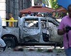 جزئیات حمله انتحاری در پایتخت تونس + تصاویر