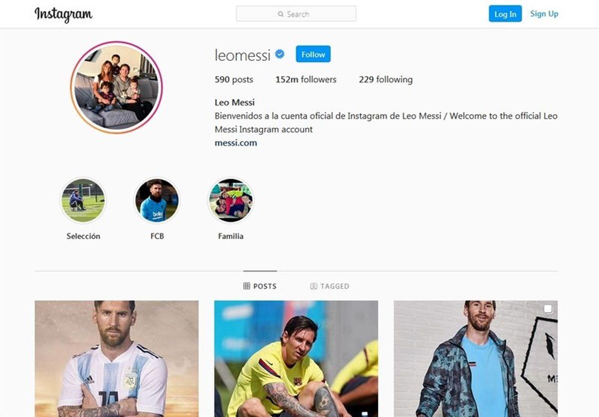 مسی طرفدارانش را غافلگیر کرد + عکس