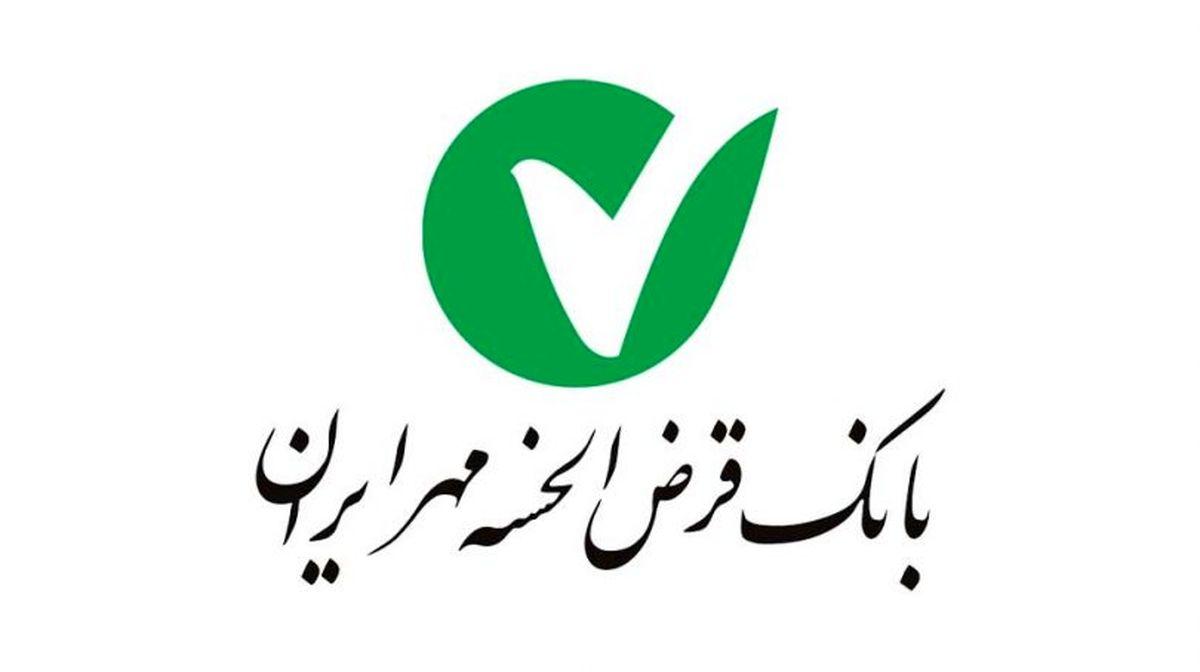 افتتاح سه شعبه بانک قرض الحسنه مهر ایران