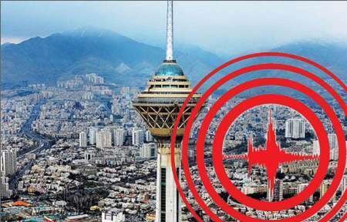 امکان وقوع زلزله شدیدتر در تهران + جزئیات