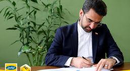 وزیر ارتباطات: خانوادۀ ایرانسل به یکی از بزرگترین کارفرماهای خرید خدمات تبدیل شده است