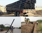 خریداری 22 کیلومتر لوله پلی اتیلن جهت انتقال آب آشامیدنی به تعدادی از روستاهای شهرستان بندرماهشهر