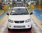 کاهش چشمگیر قیمت خودروهای پرفروش در بازار + جدول