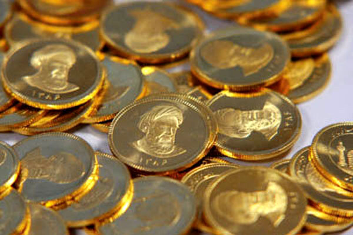 قیمت سکه ۲۳۰ هزار تومان کاهش یافت