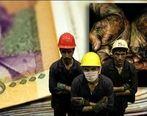 افزایش حقوق کارگران از چه زمانی اعمال شود؟