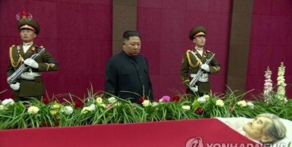 وزیر خارجه جدید کره شمالی مشخص شد