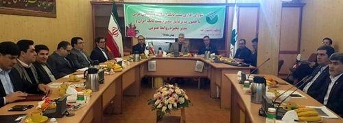 برگزاری جلسه شورای اداری پست بانک آذربایجان غربی با حضور دکتر شیری