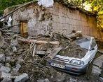 فوری/اسامی فوت شدگان زلزله آذربایجان شرقی اعلام شد