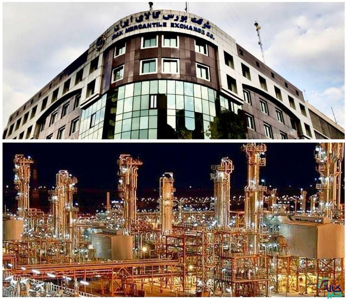 PVC برای نخستین بار در رینگ صادراتی بورس کالا عرضه می شود