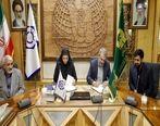 حمایت صندوق ضمانت صادرات ایران از واحد های تولیدی و صادراتی آستان قدس رضوی