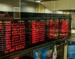 گام مهم فولاد در جهت حفظ منافع سهامداران