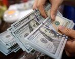 قیمت دلار و یورو در صرافیها