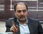 استعفایی دیگر در فولاد مبارکه اصفهان اتفاق افتاد