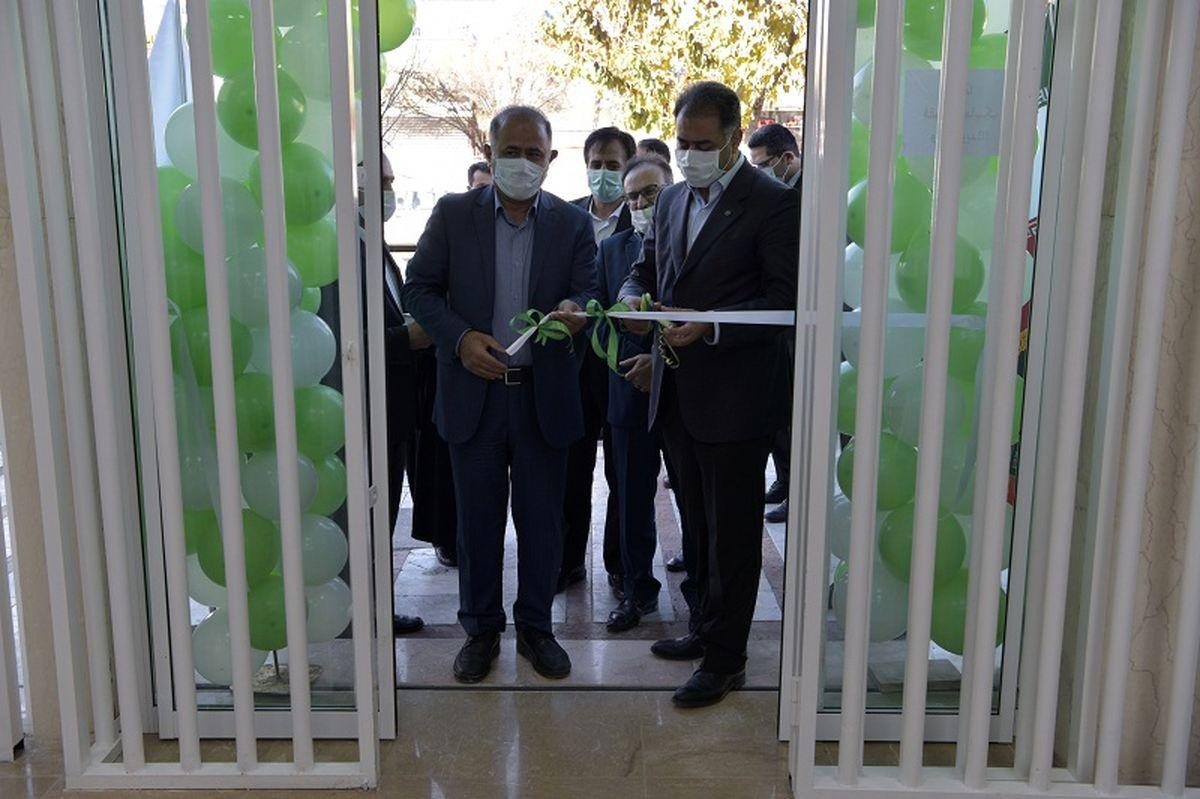 مرور مهمترین رویدادهای بانک مهر ایران در سال جاری