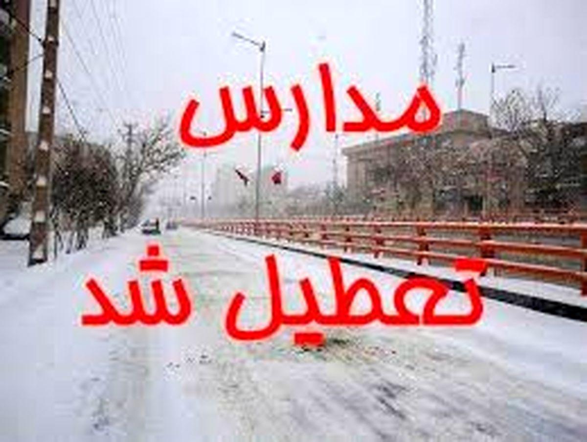 مدارس ۷ شهرستان آذربایجان غربی تعطیل شد