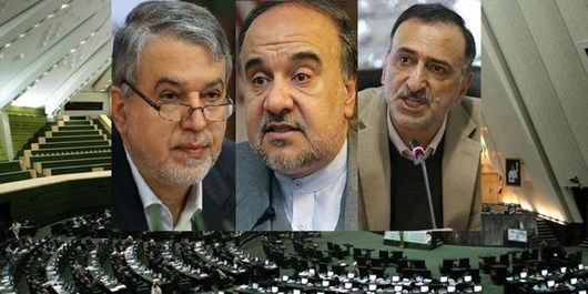 رای اعتماد نمایندگان مجلس به سه وزیر پیشنهادی