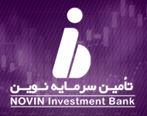 عرضه اولیه سهام شرکت تامین سرمایه نوین (تنوین)