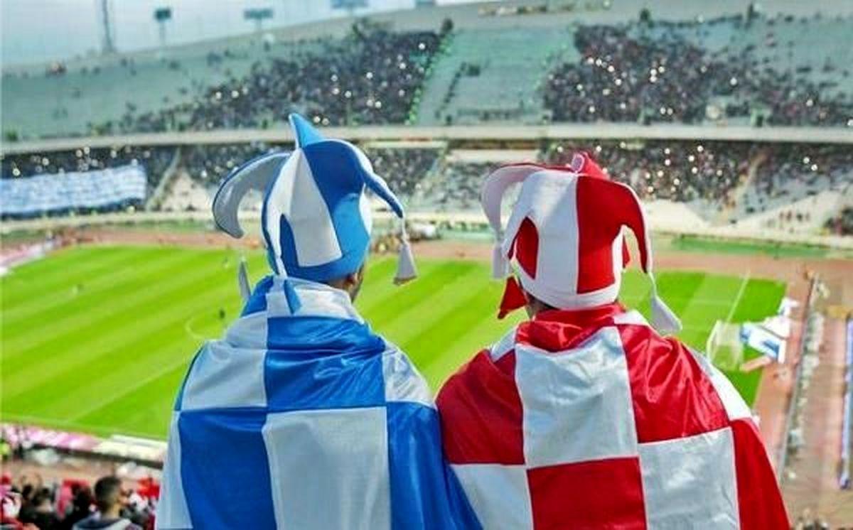 نتیجه دیدار تیمهای پرسپولیس - استقلال را پیش بینی کنید