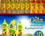 حضور گسترده روغن آفتابگردان غنیشده با ویتامین D۳ در فروشگاههای زنجیرهای