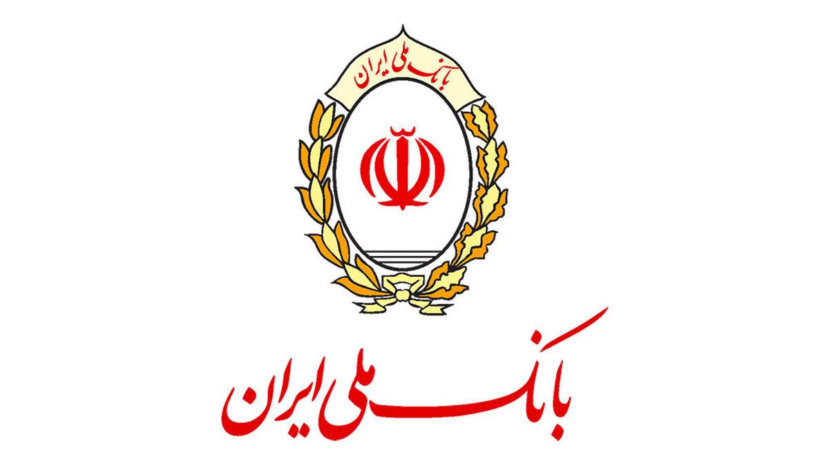 جایگاه برتر بانک ملی ایران در جذب سپرده میان نظام بانکی کشور