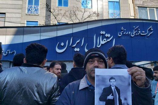 تجمع هواداران استقلال جلو باشگاه + عکس
